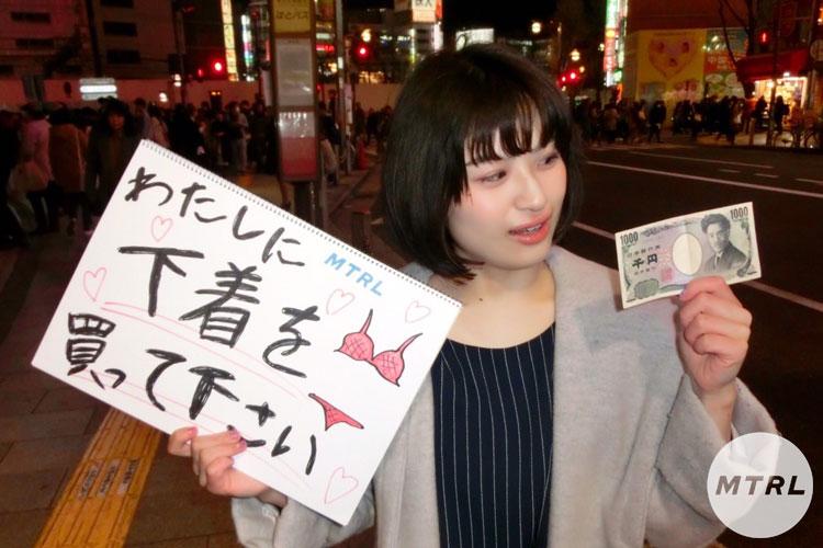 f:id:peronchu-masumi:20161203224800j:plain