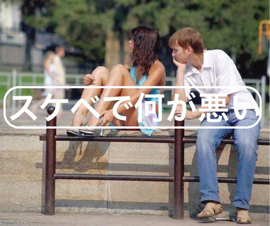 f:id:peronchu-masumi:20161209235129p:plain