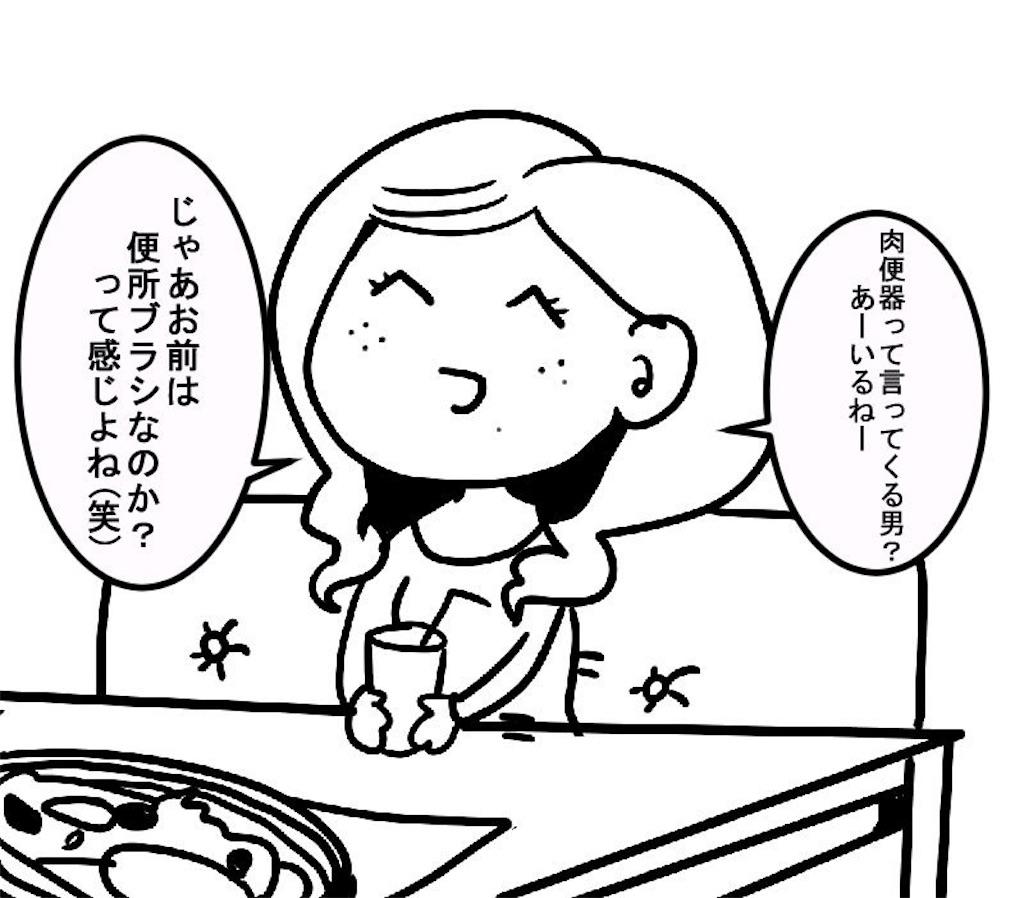 f:id:peronchu-masumi:20161223215515j:plain