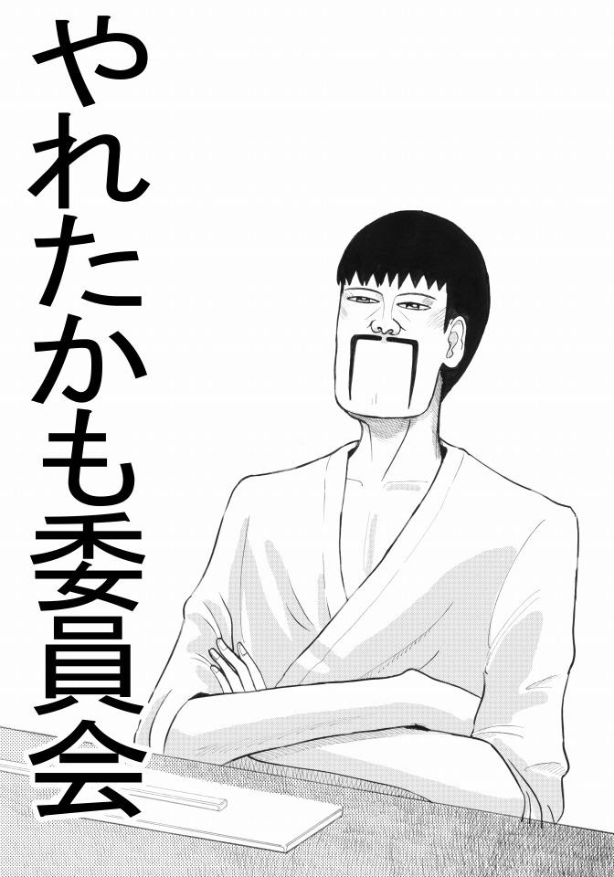 f:id:peronchu-masumi:20170101211125j:plain