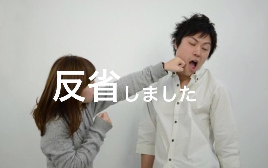f:id:peronchu-masumi:20170104212136j:plain