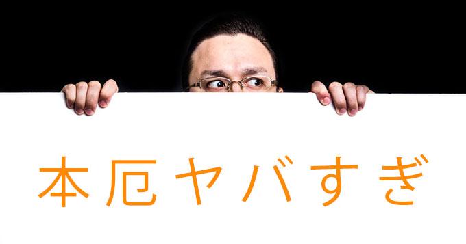 f:id:peronchu-masumi:20170104212320j:plain