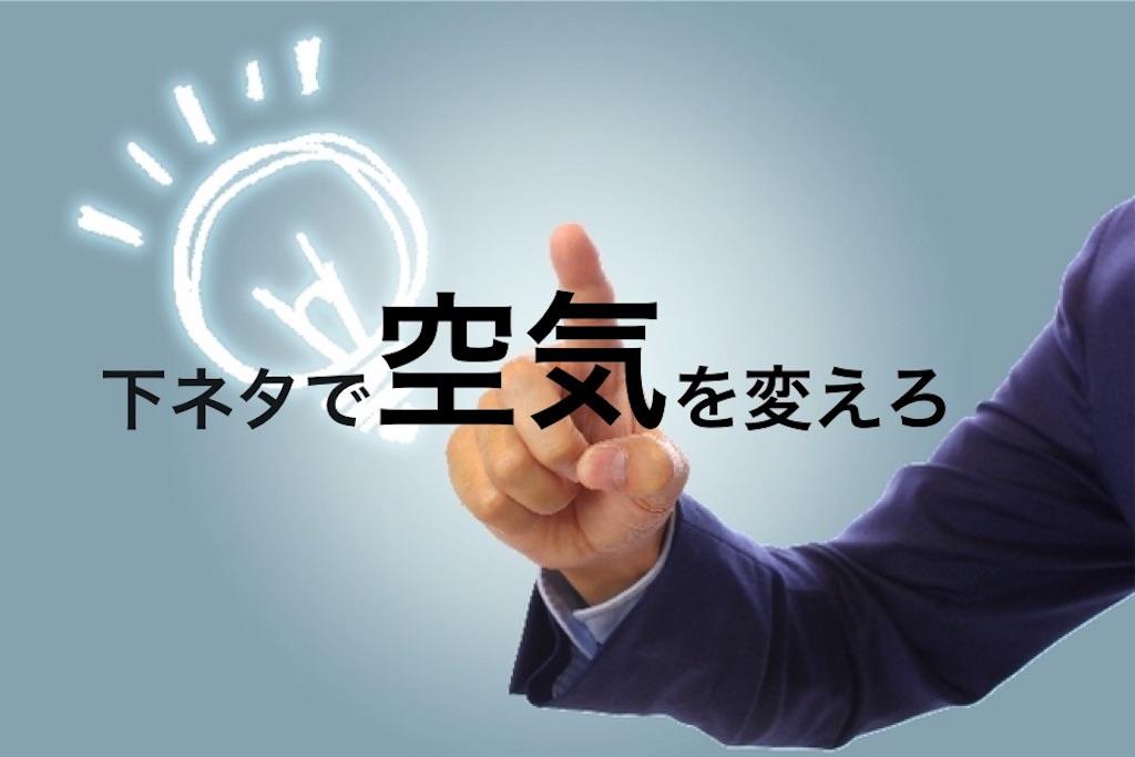 f:id:peronchu-masumi:20170105094029j:plain