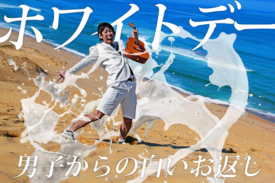f:id:peronchu-masumi:20170105094141j:plain