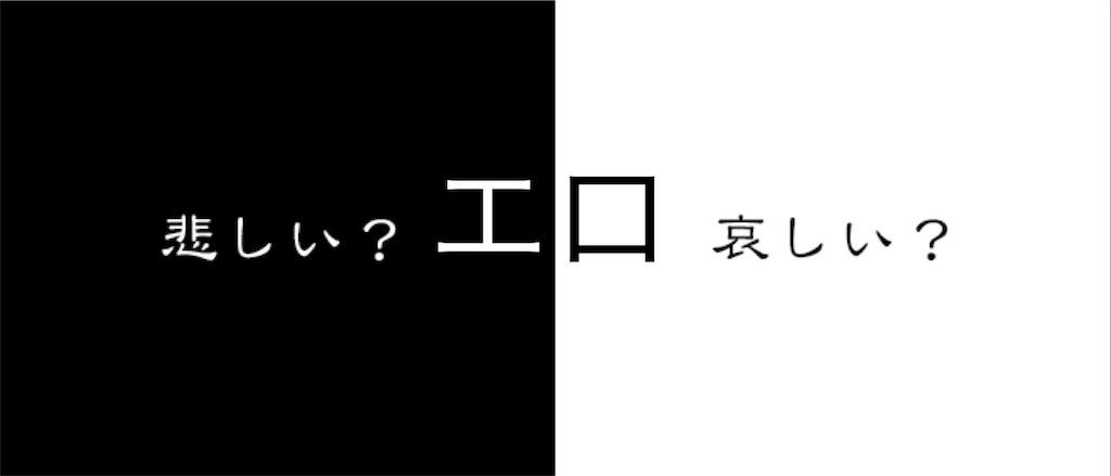 f:id:peronchu-masumi:20170106212300j:plain