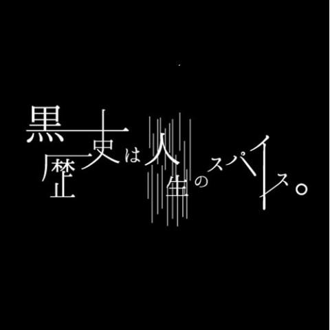 f:id:peronchu-masumi:20170106213439j:plain