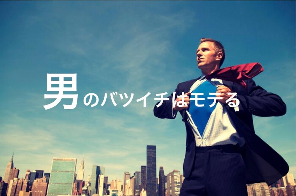 f:id:peronchu-masumi:20170108224446j:plain