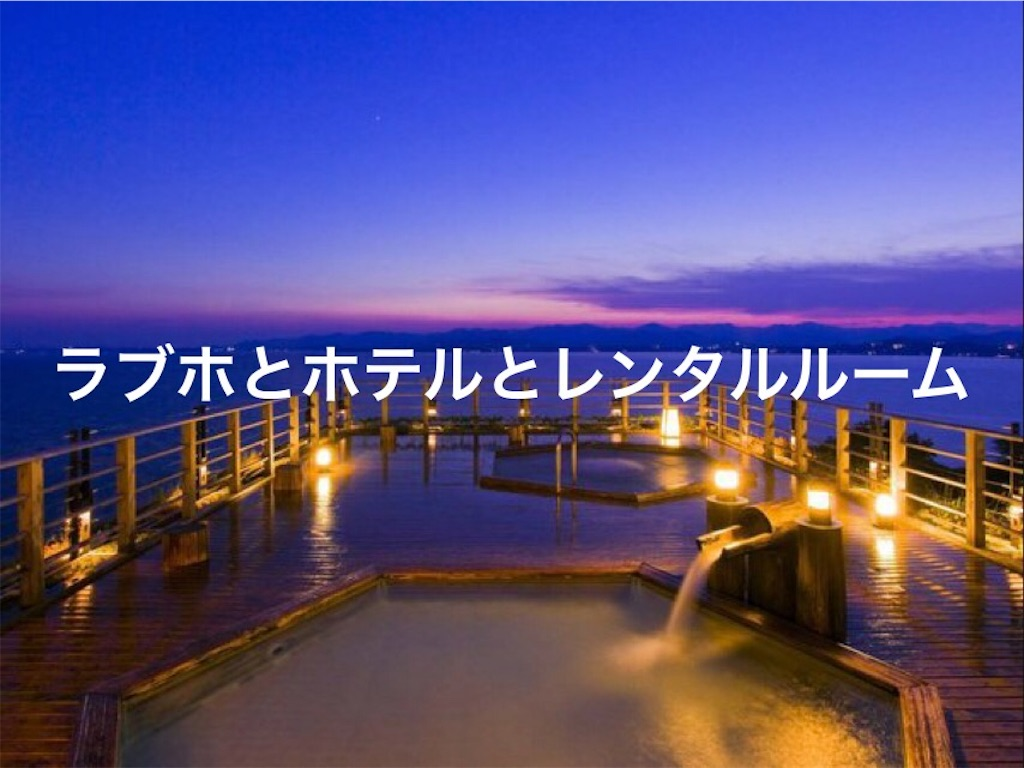 f:id:peronchu-masumi:20170121090903j:plain