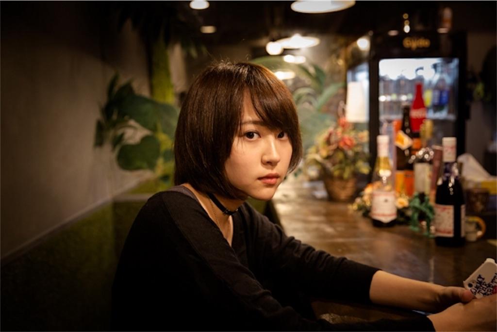 f:id:peronchu-masumi:20170122222307j:plain