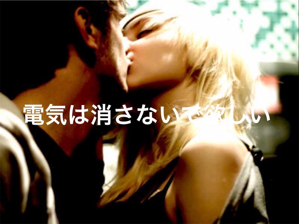 f:id:peronchu-masumi:20170130063048j:plain