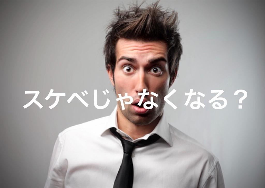 f:id:peronchu-masumi:20170202230731j:plain