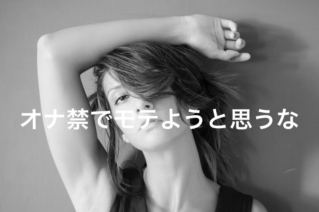 f:id:peronchu-masumi:20170206225417j:plain