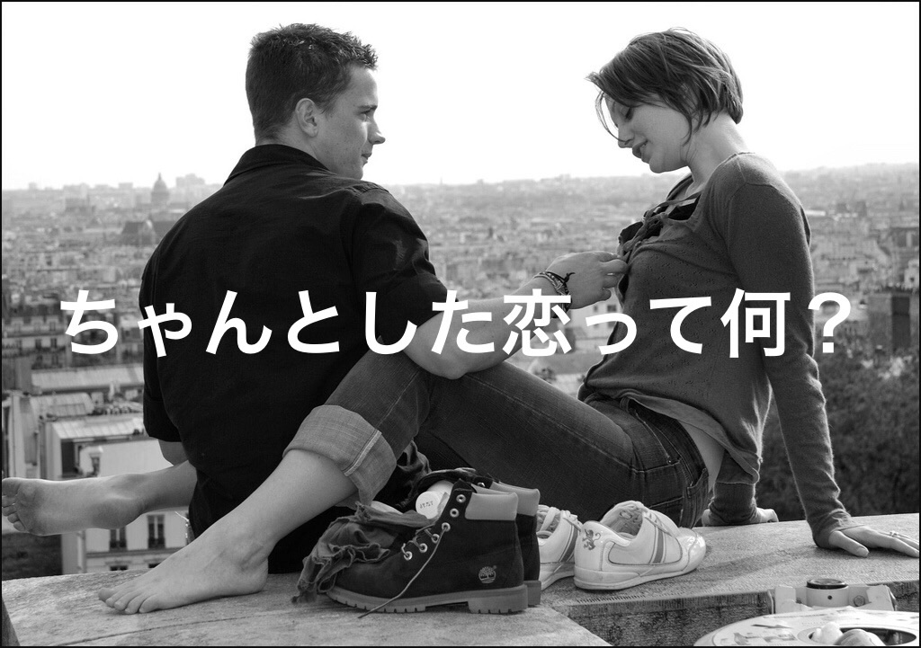 f:id:peronchu-masumi:20170216232026j:image