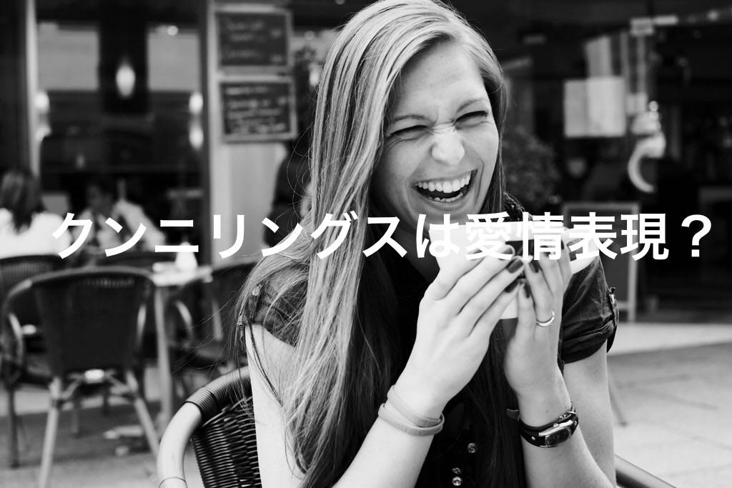 f:id:peronchu-masumi:20170226111524j:plain