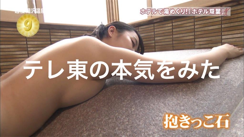 f:id:peronchu-masumi:20170305081933j:image