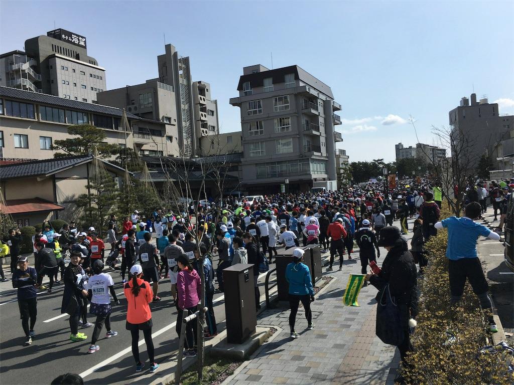 f:id:peronchu-masumi:20170314215826j:plain