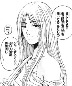 f:id:peronchu-masumi:20170325104407j:plain