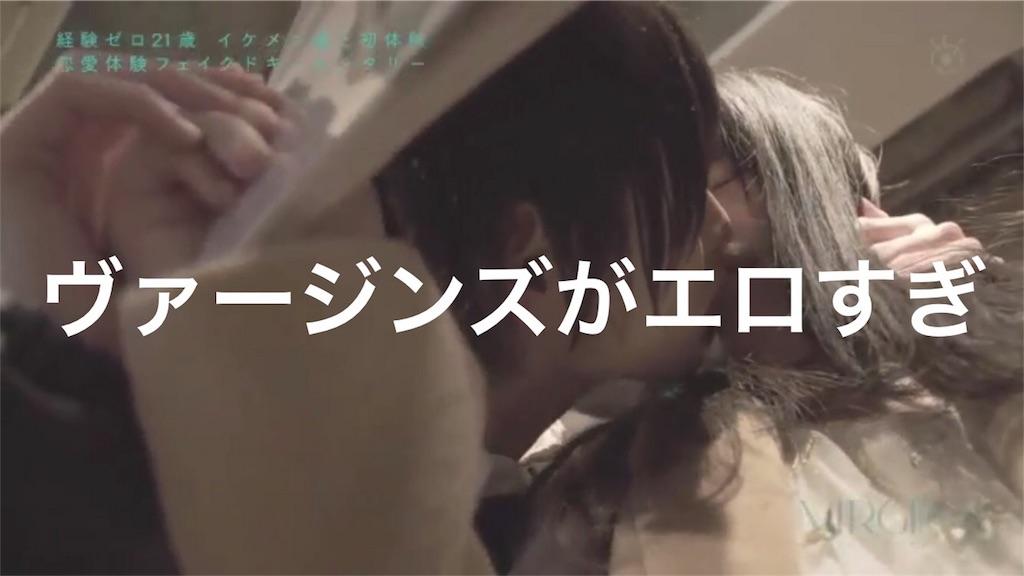 f:id:peronchu-masumi:20170329072358j:plain