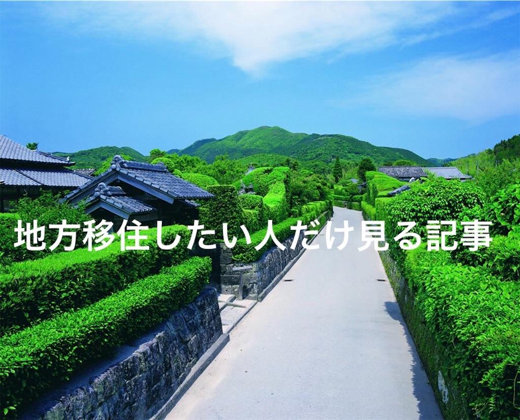f:id:peronchu-masumi:20170402224235j:image