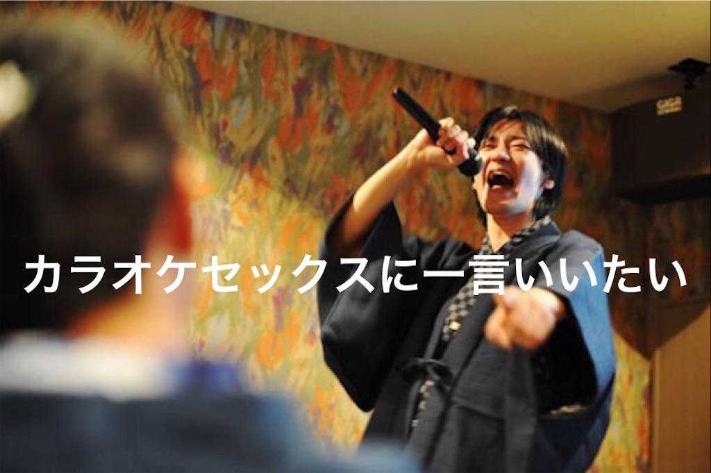 f:id:peronchu-masumi:20170407215359j:image