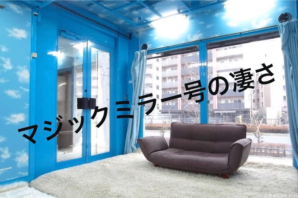 f:id:peronchu-masumi:20170408085841j:image