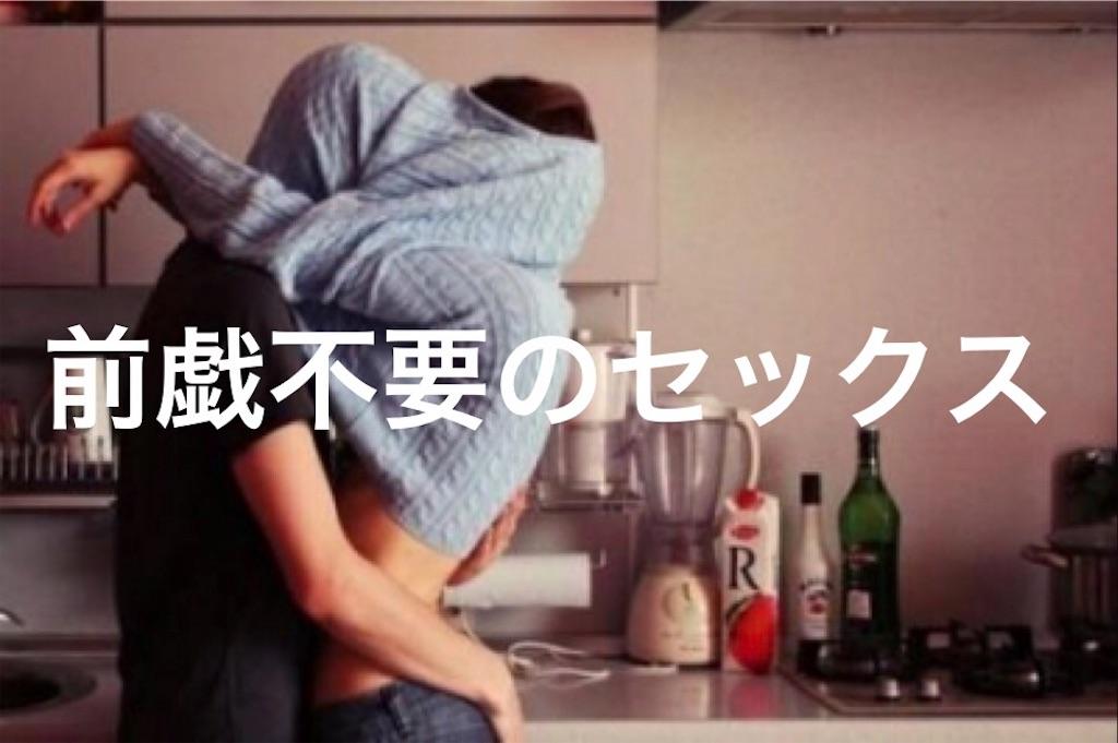 f:id:peronchu-masumi:20170408090358j:image