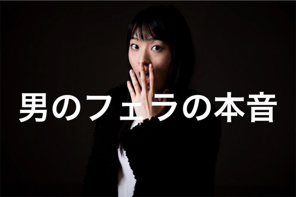 f:id:peronchu-masumi:20170409231532j:image