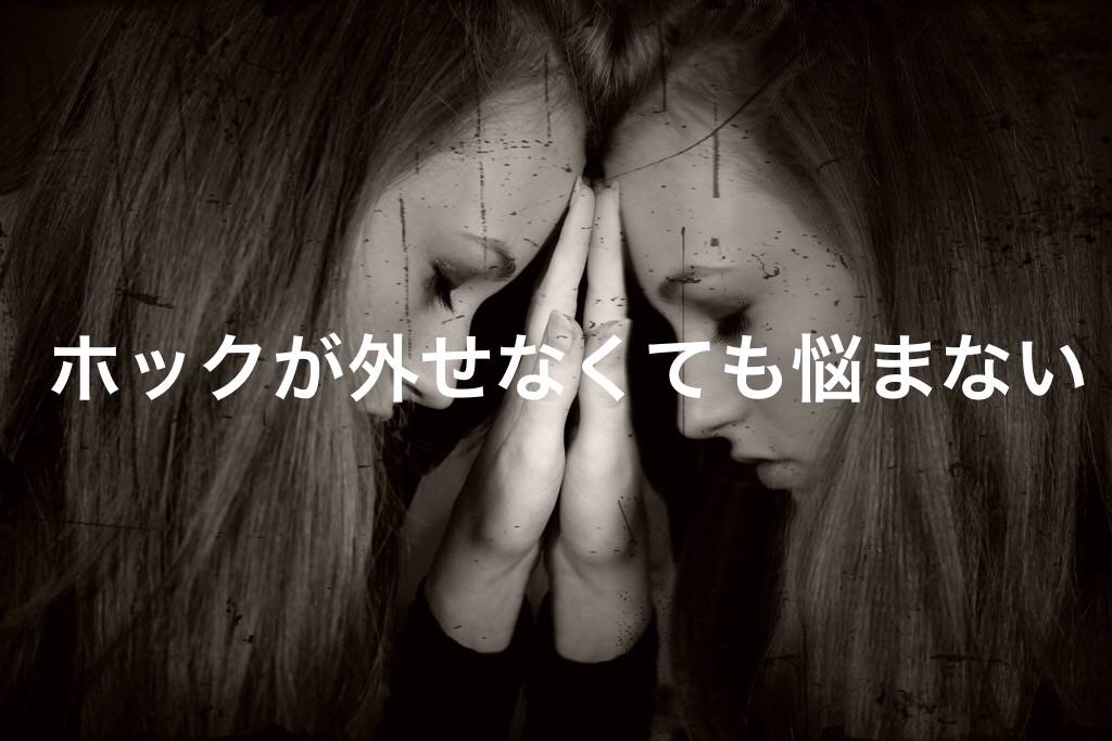 f:id:peronchu-masumi:20170512231933j:image
