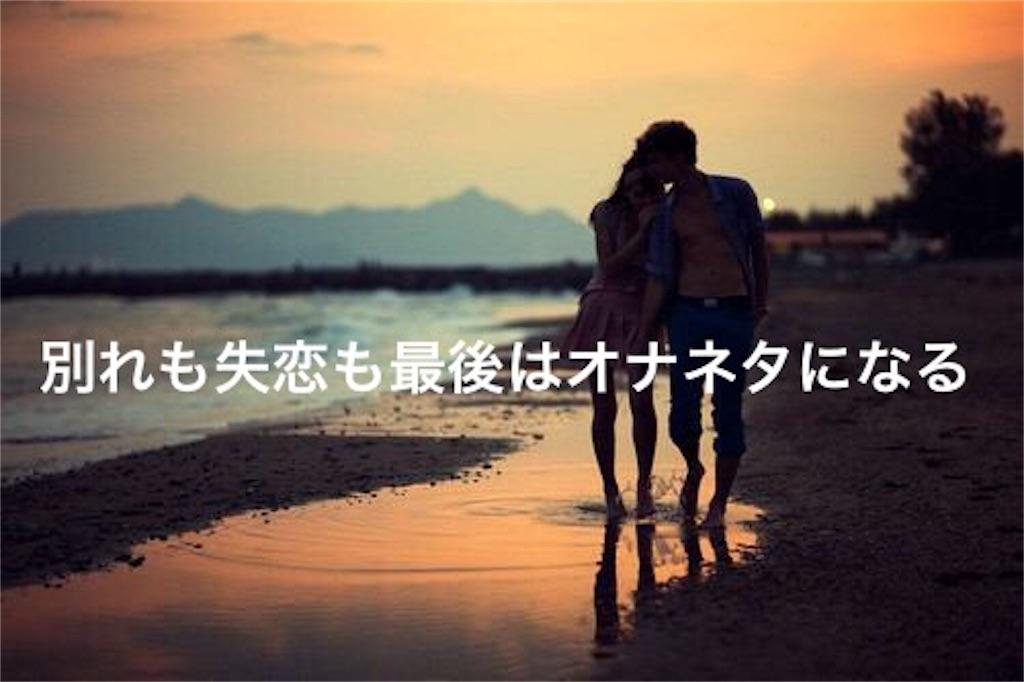 f:id:peronchu-masumi:20170516222801j:image