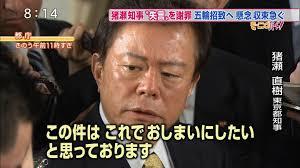 f:id:peronchu-masumi:20170530065054j:plain