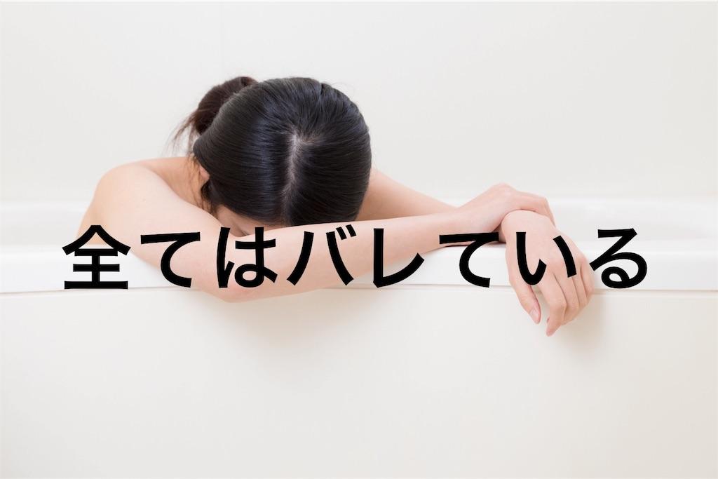 f:id:peronchu-masumi:20170605223059j:image