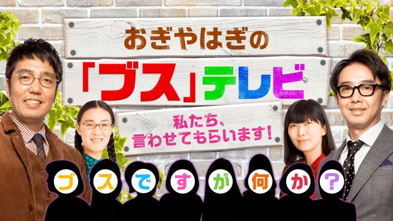 f:id:peronchu-masumi:20170618110052j:plain