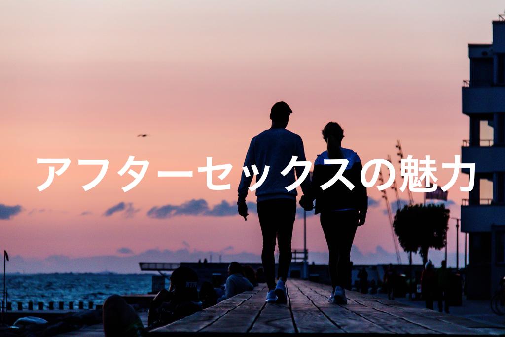f:id:peronchu-masumi:20170703213747p:image