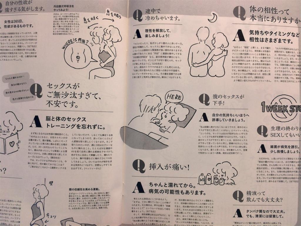 f:id:peronchu-masumi:20170817064344j:image