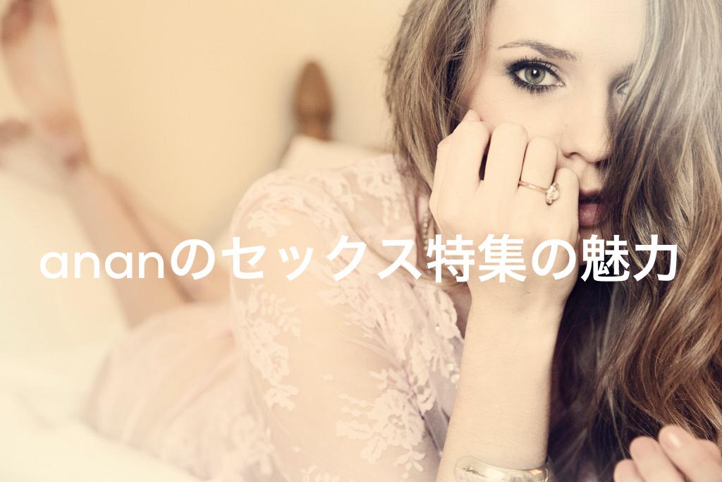 f:id:peronchu-masumi:20170817064838p:image