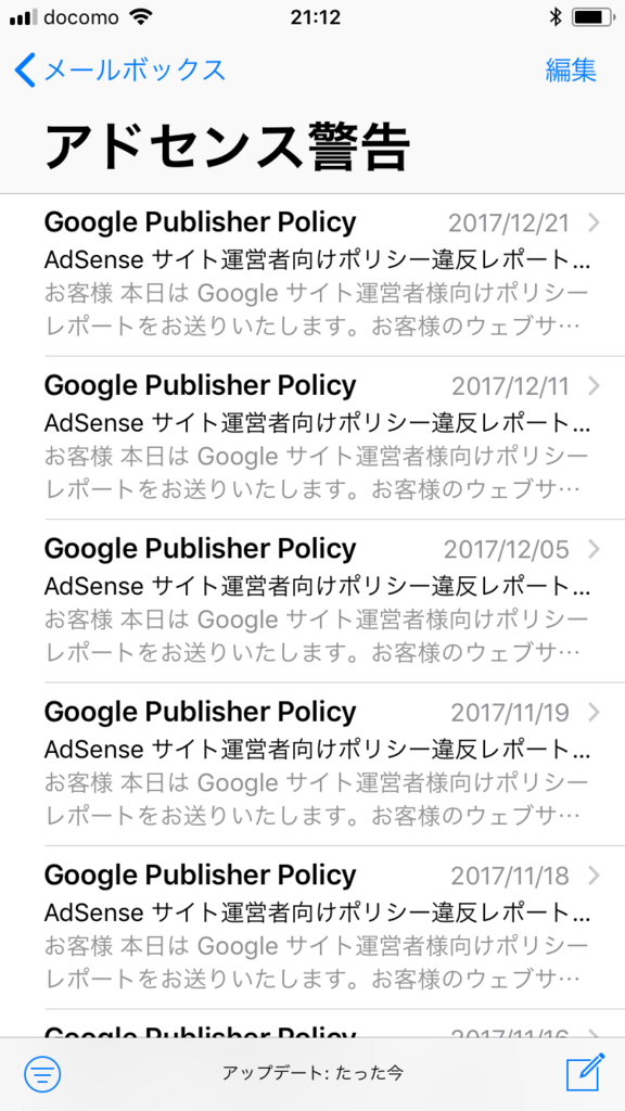 f:id:peronchu-masumi:20180125221438p:plain