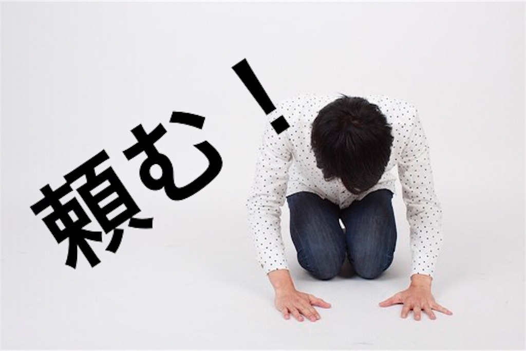 f:id:peronchu-masumi:20180404065837j:image