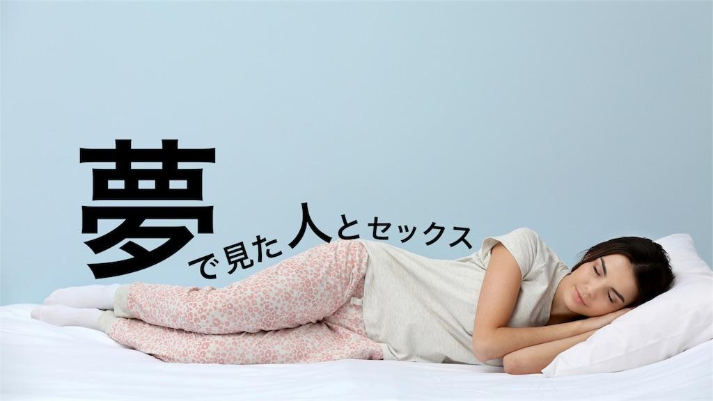 f:id:peronchu-masumi:20180406063327j:image