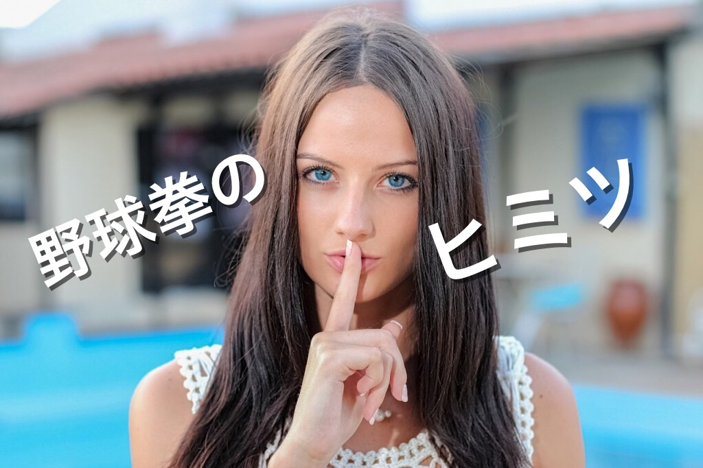 f:id:peronchu-masumi:20180408072315j:image