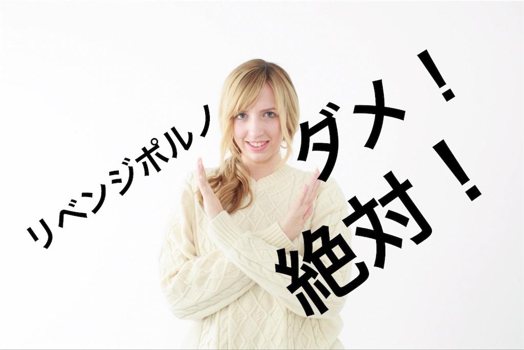 f:id:peronchu-masumi:20180521070922j:image
