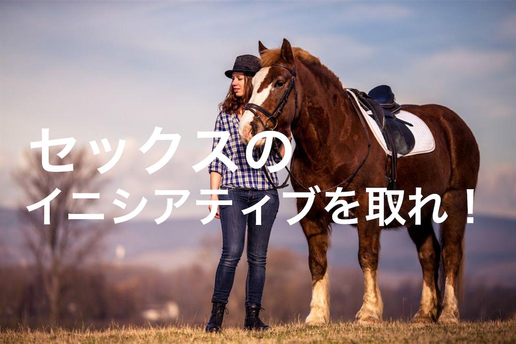 f:id:peronchu-masumi:20180608064933p:image