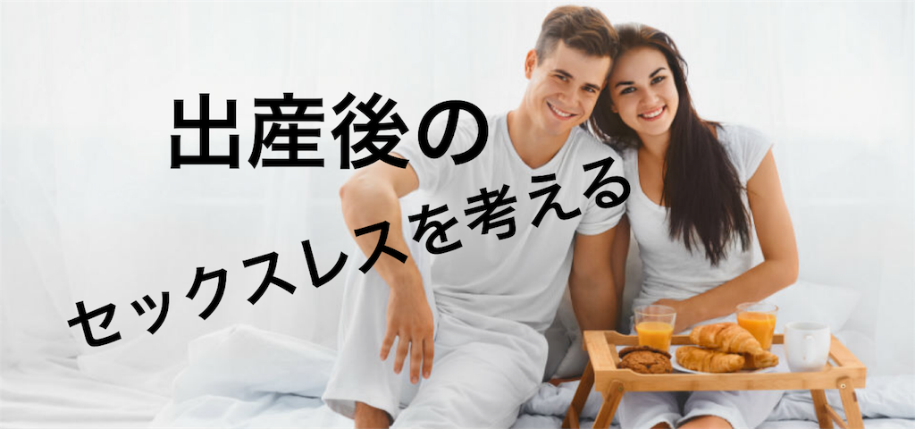 f:id:peronchu-masumi:20180723230040p:image