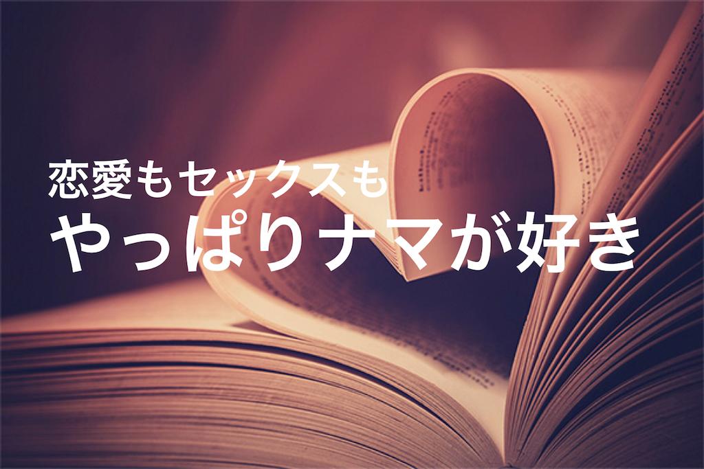 f:id:peronchu-masumi:20180813142343p:image
