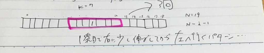 f:id:peroon:20181219182843j:plain