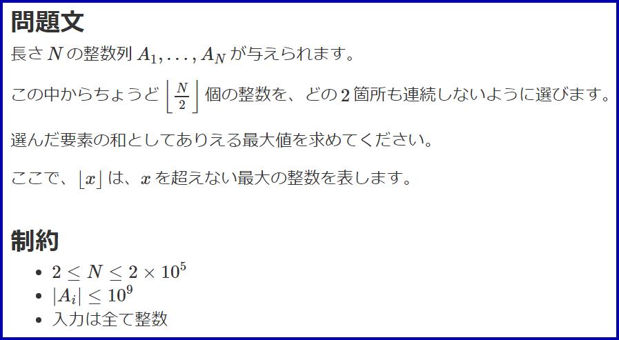 f:id:peroon:20200415071736p:plain