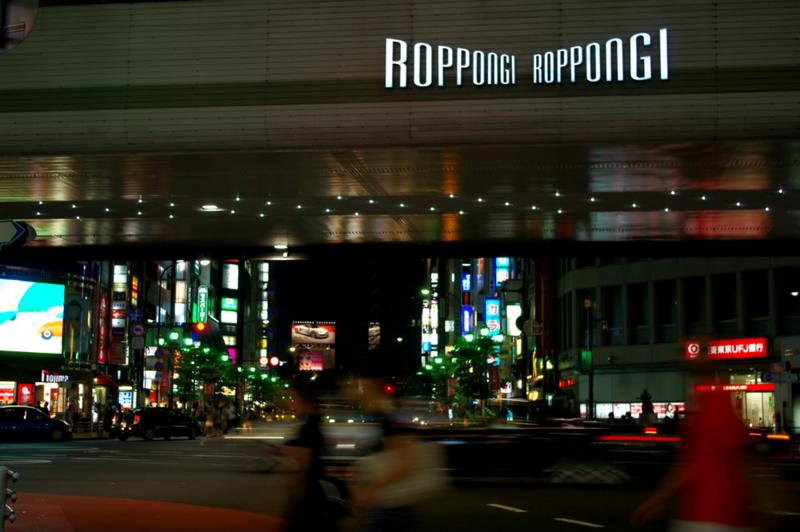 6_roppongi.jpg