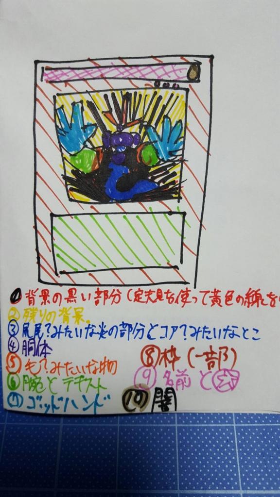 f:id:peroshirako:20160707214310j:plain