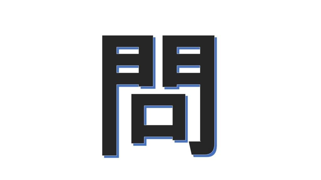 f:id:peroshirako:20180614012614j:plain
