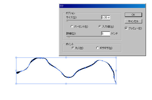 f:id:peroxpero:20080801133950j:image