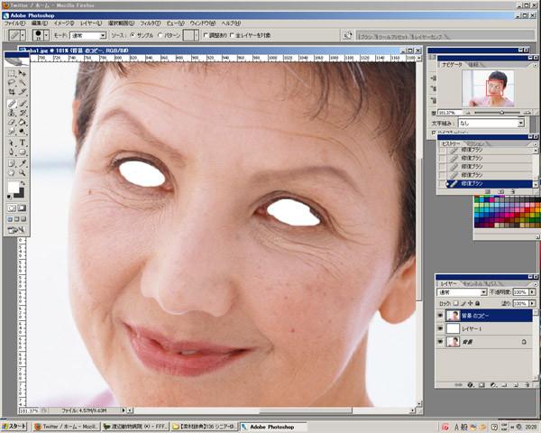 f:id:peroxpero:20091105210709j:image